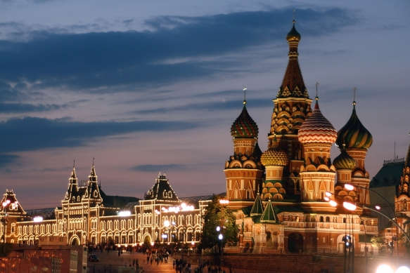 Basilikus Kathedrale Moskau