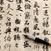Sprachen mit fremder Schrift: Tipps zum Lernen neuer Vokabeln
